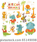 Vector cartoon Wild animals of Africa funny characters in flat style 65149098