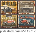 Vintage cars and vehicles rusty metal plates 65149717