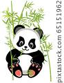 Cartoon panda with bamboo 65151962