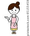 여성 사복 앞치마 정면 65155459