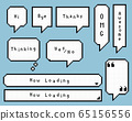 collection set of retro game 8 bit pixel speech bubble balloon, text box banner, black and white color 65156556