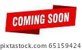 coming soon banner template. coming soon ribbon 65159424