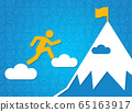 Achieving goals. Illustration with person jumping clouds to reach mountain top, blue background 65163917