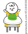 Illustration of a baby sitting in a baby chair 65164036