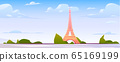 Paris landscape, France city skyline background 65169199