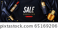 Sale banner with cosmetic products on black silk 65169206