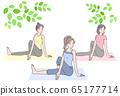 做瑜伽的女人 65177714