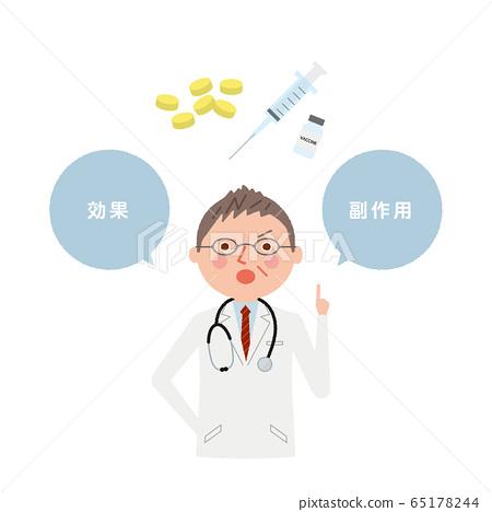 藥物注射警告醫生男性矢量圖 65178244