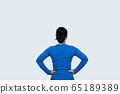 Rear view of a Determined confident woman. People 65189389