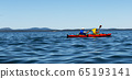 Couple kayaking in Bar Harbor Maine 65193141