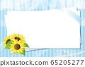 向日葵和絲帶框架 65205277