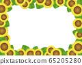向日葵的框架 65205280