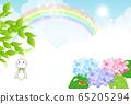 雨季 65205294