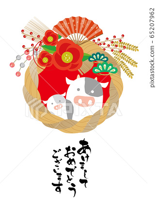 新年賀卡:新年賀卡2021 AD 2021牛年圖案日本風格日式模板 65207962