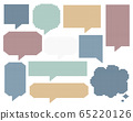 collection set of retro game 8 bit pixel blank speech bubble balloon, text box banner, pastel color 65220126