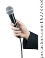 Close up of man's hand holding microphone isolated 65223358