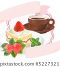 Handwritten coffee strawberry shortcake 65227321