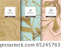 Chocolate bar packaging set. Trendy luxury product branding template with label pattern for packaging. Vector design. 65245763