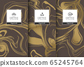 Chocolate bar packaging set. Trendy luxury product branding template with label pattern for packaging. Vector design. 65245764
