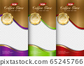 Chocolate bar packaging set. Trendy luxury product branding template with label pattern for packaging. Vector design. 65245766