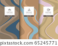 Chocolate bar packaging set. Trendy luxury product branding template with label pattern for packaging. Vector design. 65245771