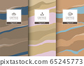 Chocolate bar packaging set. Trendy luxury product branding template with label pattern for packaging. Vector design. 65245773