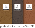 Chocolate bar packaging set. Trendy luxury product branding template with label pattern for packaging. Vector design. 65245791