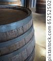 Antique barrel vertical part 65252502