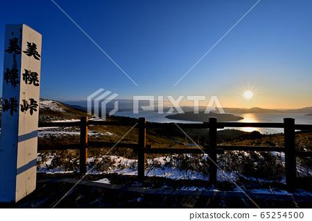 From the Bihoro Pass, Lake Kussharo where the rising sun rises 65254500