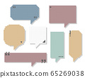 collection set of retro game 8 bit pixel blank speech bubble balloon, text box banner, pastel color 65269038
