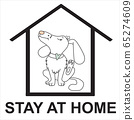 A cute, playful white dog with a heart sits in a house. It scratches the ear and rests. Caption - stay home. Virus protection. Vector sketch outline 65274609