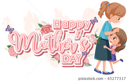 Template design for happy mother's day with mom 65277317