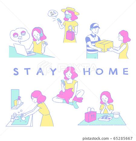 집에서 보내는 여자 65285667