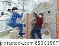 학동 보육 노는 아이 65301567