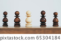 Business leadership and teamwork concept with 65304184
