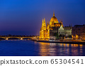 River View Of Budapest City By Night 65304541
