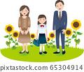 부모와 중학생 여자 여름 가을 행사 65304914