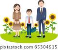 부모와 중학생 소년 여름 가을 행사 65304915