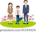 부모와 중학생 소년 가을 행사 65304929