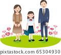 부모와 중학생 여자 가을 행사 65304930