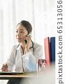 ธุรกิจหญิงโรงพยาบาล 65313056