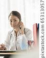 ธุรกิจหญิงโรงพยาบาล 65313057