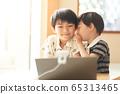 男孩有視頻聊天 65313465