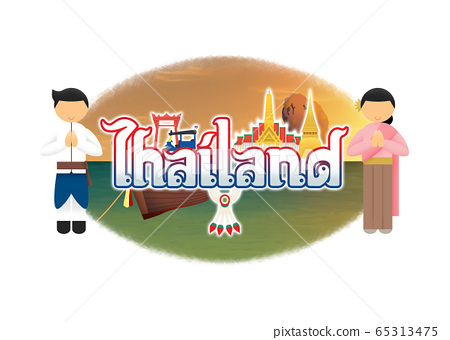 Logo of a sunset view from Krabi beach, a couple of man and woman wearing Thai traditional dress smiling and greeting, with Thai style letters decorated by Thailand landmarks 65313475