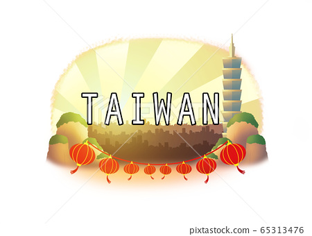 Logo of a sunset view of Taipei city from Elephant Mountain in Taiwan, with marble gorge from Taroko National Park, and red lanterns from Jiufen old Street 65313476
