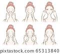피부 관리를하고있는 여성의 일러스트 65313840