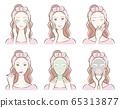 피부 관리를하고있는 여성의 일러스트 65313877