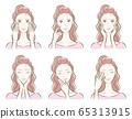피부 관리를하고있는 여성의 일러스트 65313915