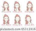 피부 관리를하고있는 여성의 일러스트 65313916