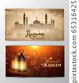Ramadan Kareem greeting on blurred background set of cards 65316425